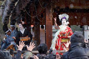 Musim Dingin Jepang