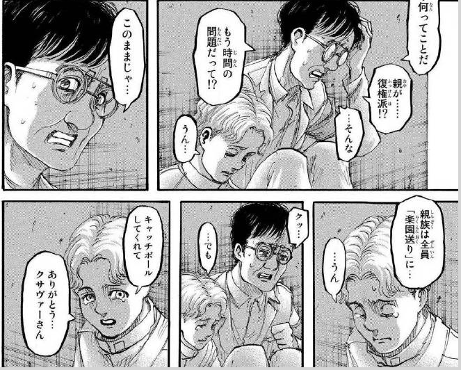 Riview Chapter 114 Shingeki No Kyojin